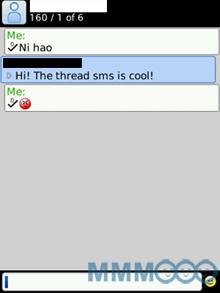 Blackberry storm thread sms