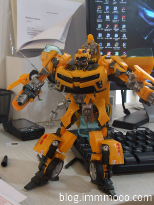 Finished bumblebee